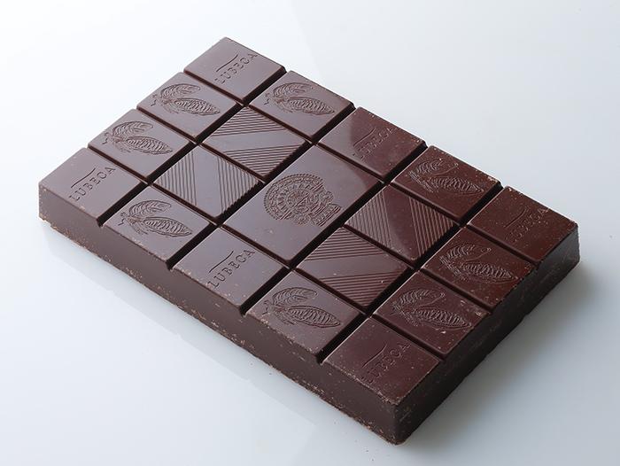 フェーマルン・ダークチョコレート ブロックタイプ
